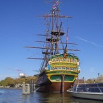 Ship's stern