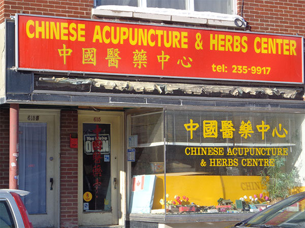 Chinese Acupuncture and Herbs Centre, Somerset St., Ottawa